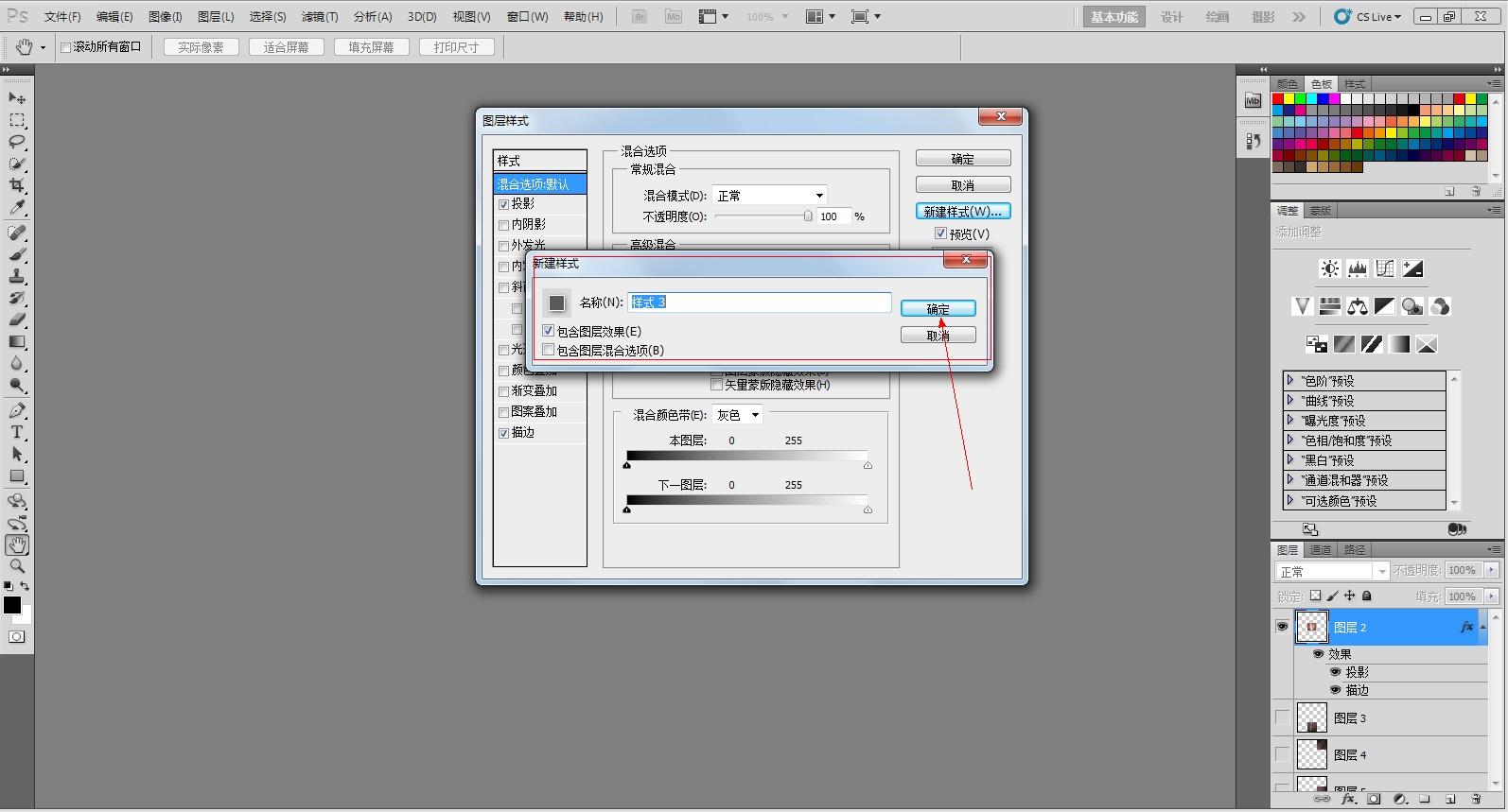 photoshopcs5麻将拖动图层后边的fx到组1不行珙县鼠标实用技巧图片