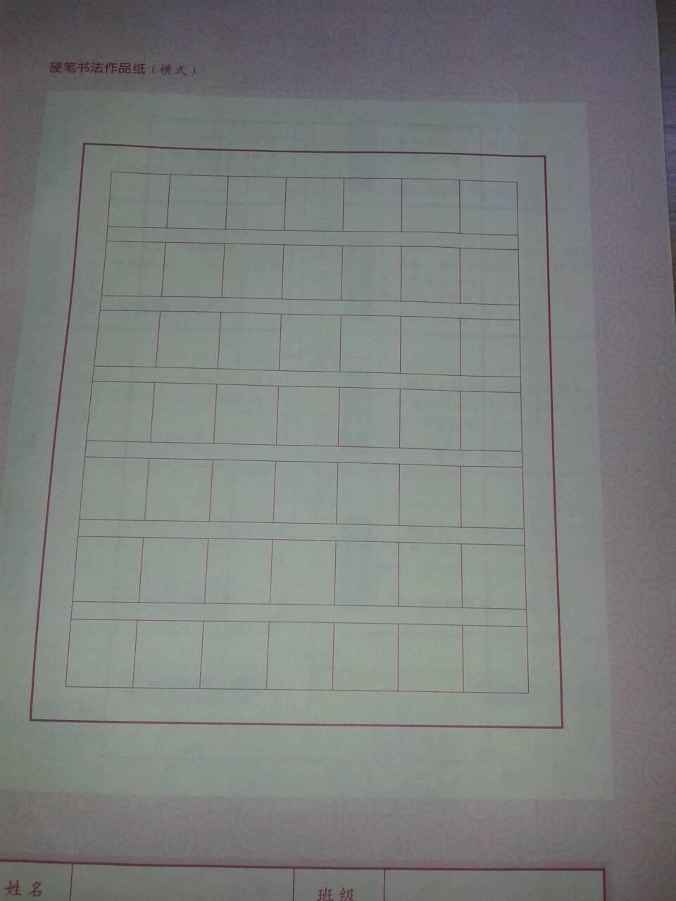 钢笔书法落款-这个硬笔书法的格式怎么写图片