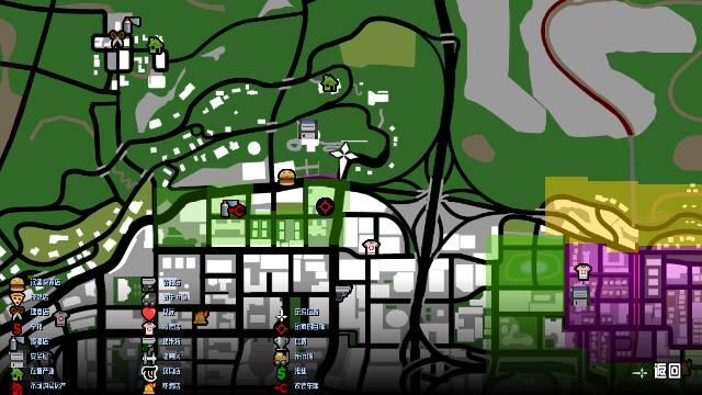 侠盗猎车手圣安地列斯飞机地图_侠盗猎车手圣安地列斯无修改到达自由城方法完