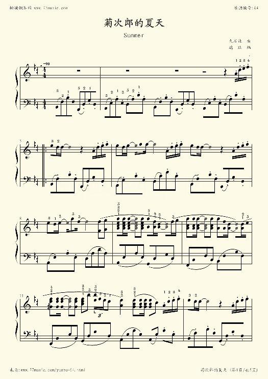 鹿晗小提琴五线谱图片