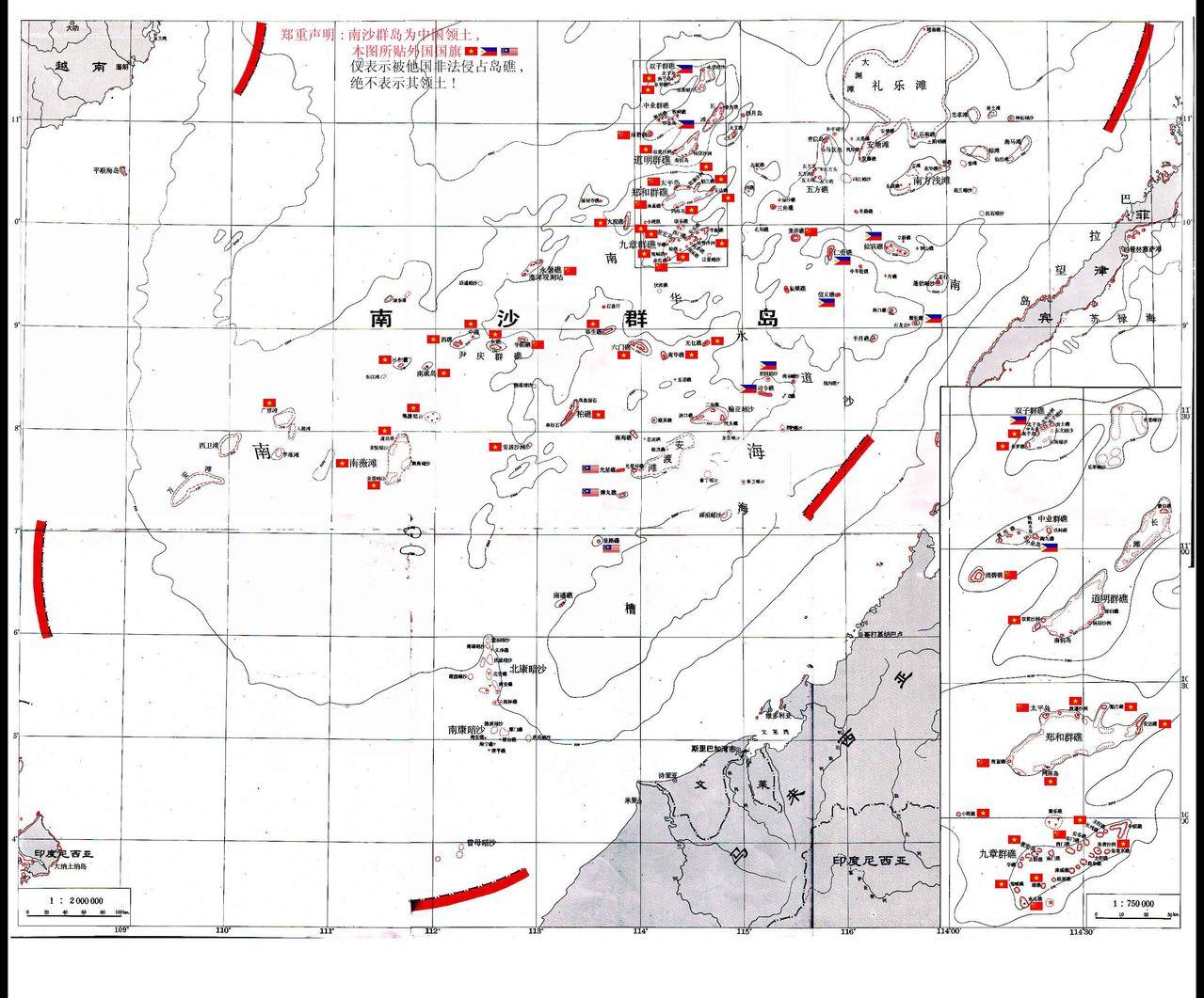清朝政府将南沙群岛标绘在权威性地图上,对南沙群岛行使行政管辖.图片