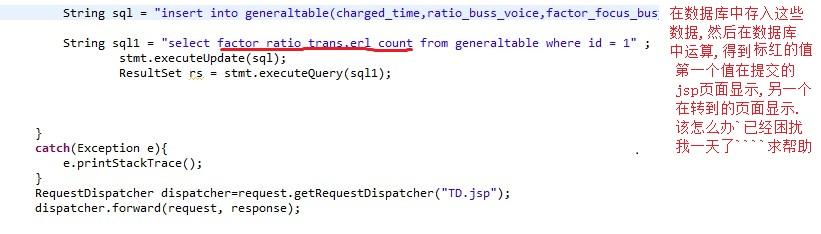 业务层组件方法中调用dao(数据访问层)方法(此方法中实现从数据库中