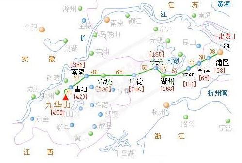 合肥九华山旅游攻略