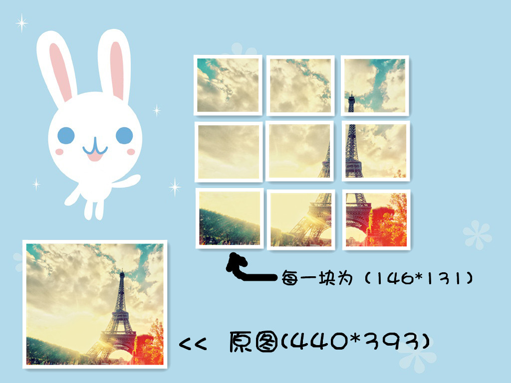 空间相册封面拼图 19 2010-06-08 美图秀秀能不能制作qq相册封面拼图