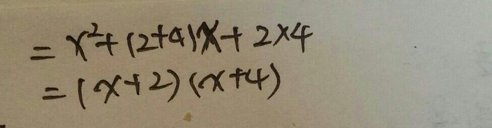 pq公式的题