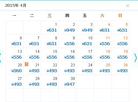 西安到丽江旅游