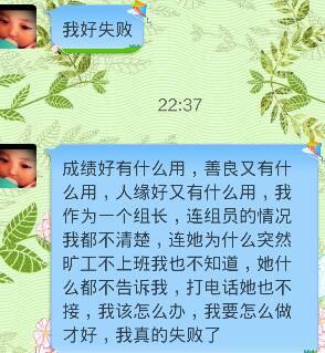 朋友家人去世安慰短信