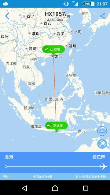 香港直飞巴厘岛航班