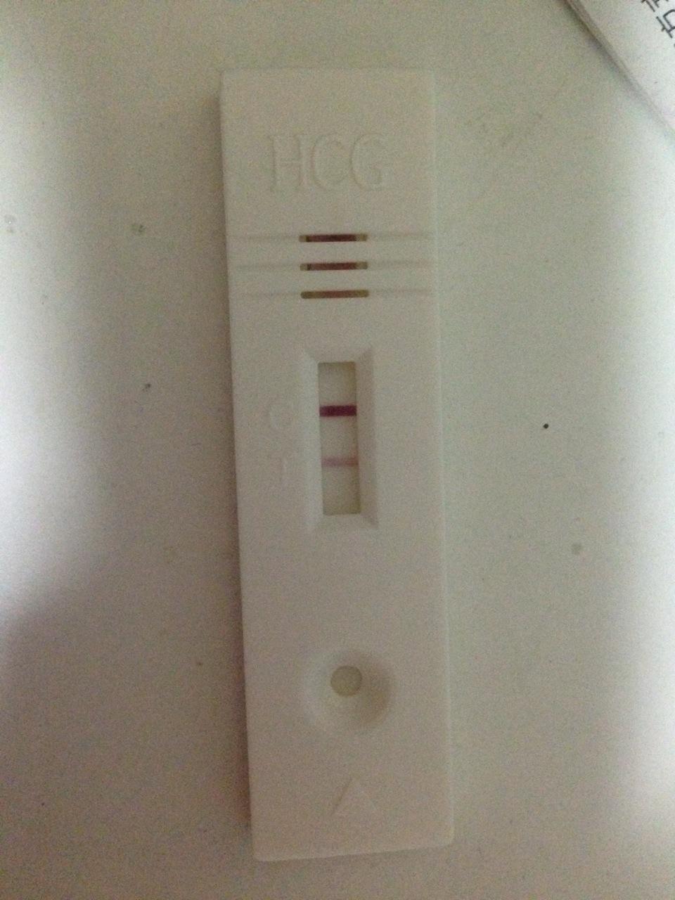 早早孕试纸浅粉色是怀孕了吗