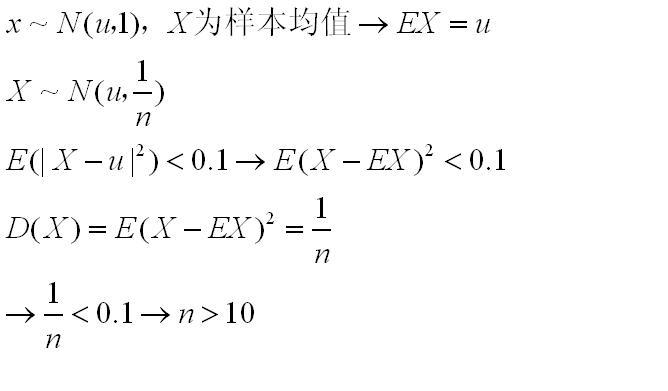 设总体x~n(0,0.25)