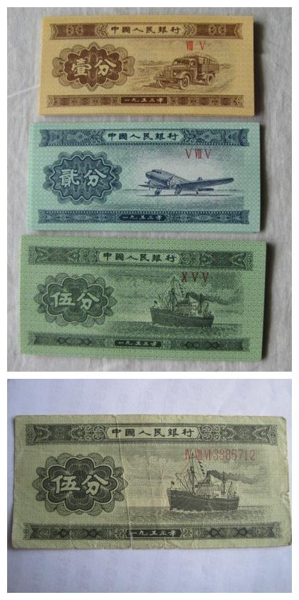 一分钱纸币价格_xvx1953一分钱纸币价格