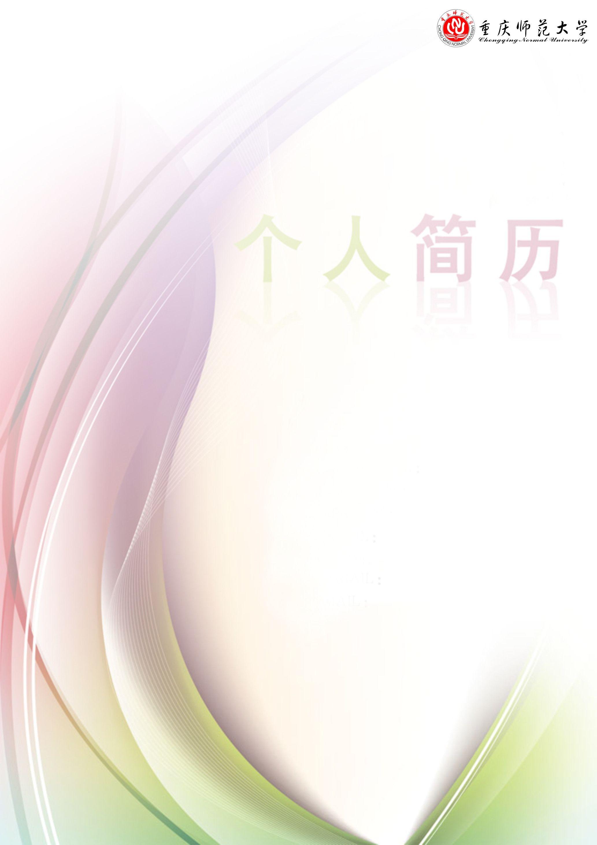 word背景图片黑白