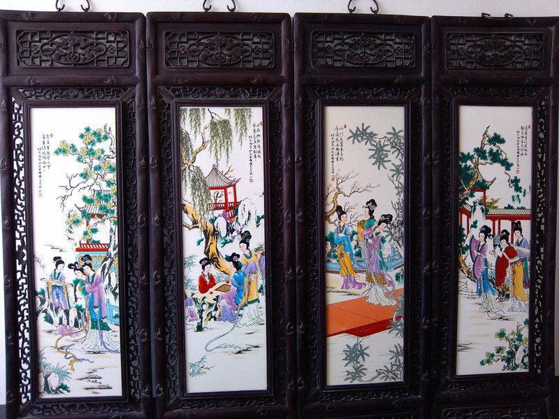 余顺福琴棋书画木框瓷板画多少钱图片