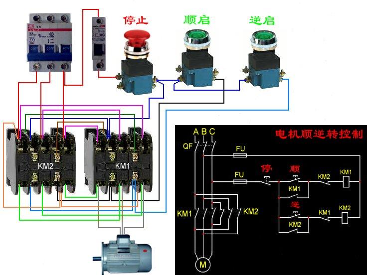 三相交流接触器实物接线图图片