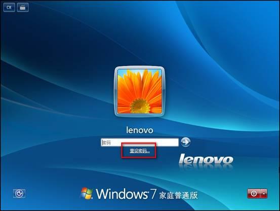 我记得以前我的.问:windows10如何改成windows7的界面?图片