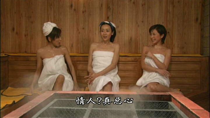 日本女人分娩过程现场直击