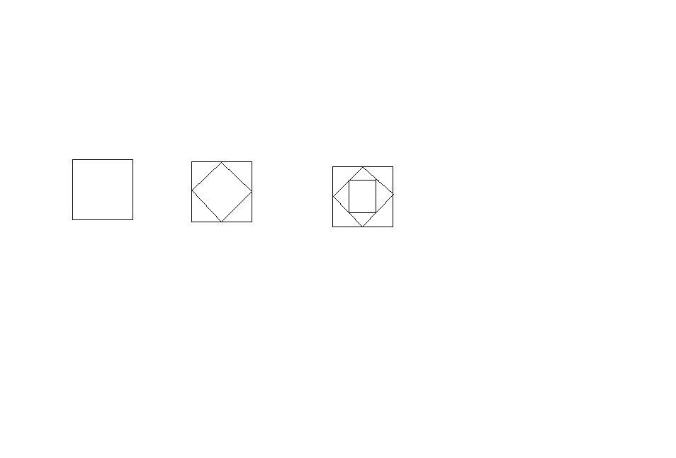 第10个图形有多少个三角形有多少个正方形 第n个呢?如图图片