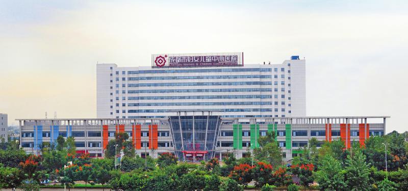 信息中心 急急急,成都除了华西妇女儿童医院好,其他好的医院有没有?