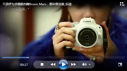 千颂伊求婚时,世美拿的相机是佳能什么型号!