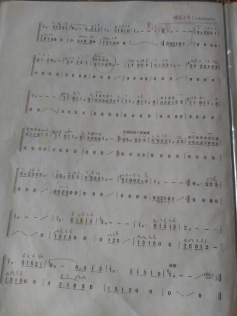 两个调的古筝曲 d调和一个其他的调图片