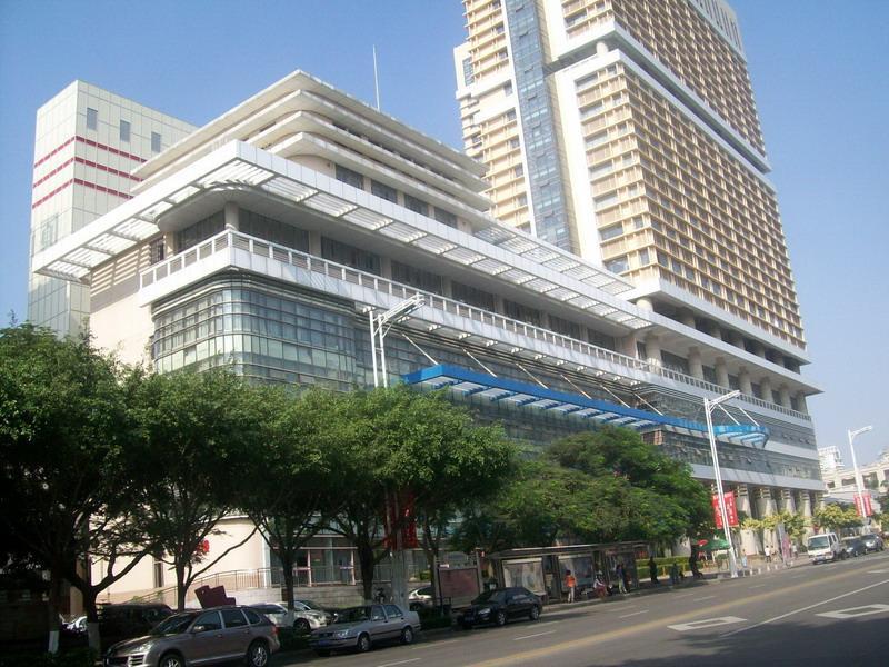 厦门国际旅行保健中心