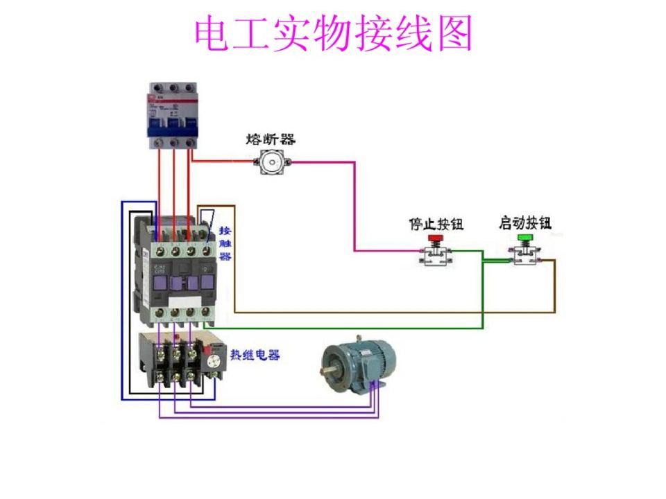绕线电机电阻启动的实物接线图的控制方式,用手画的也图片