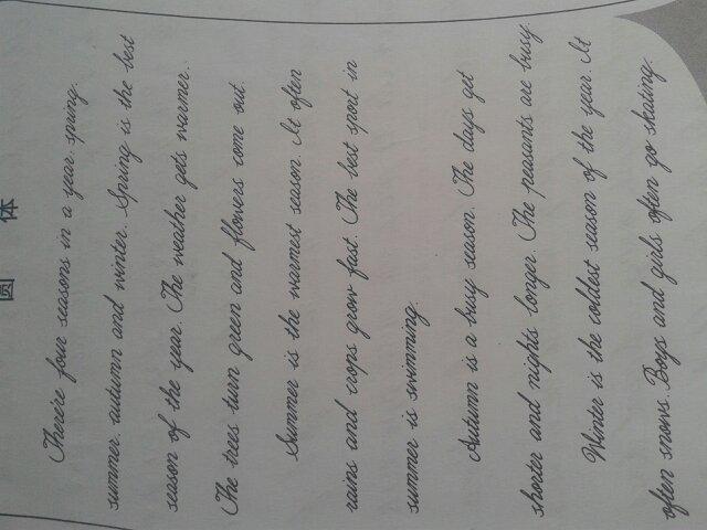 体26英文艺术字图片 俄语字母手写体英语字母手写图片