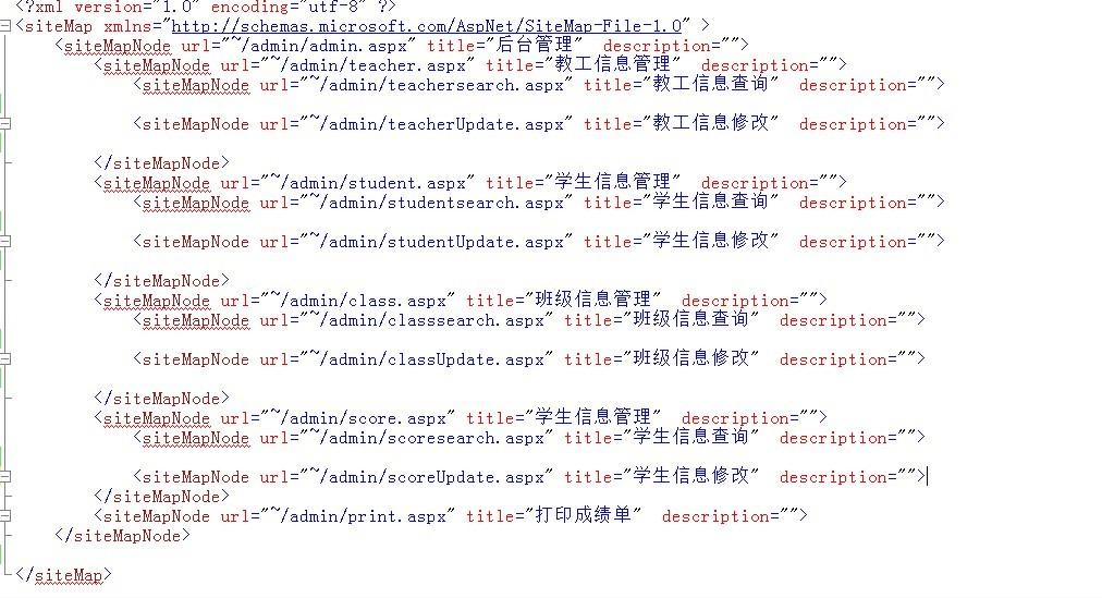 /xingli/sitemap.xml