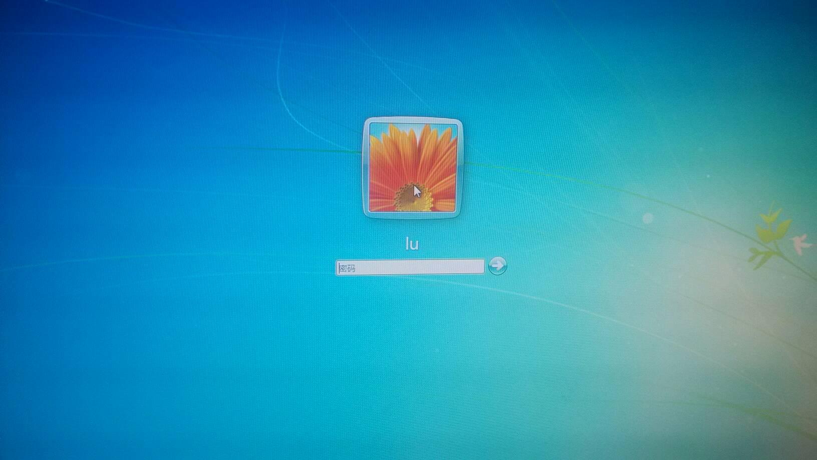 如何让u盘中的win7 pe开机启动?