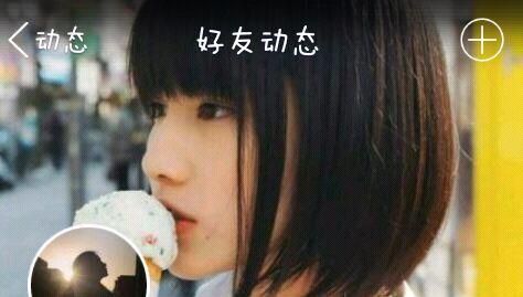 找一个,日本 女星 短发 黄色背景 正在吃冰淇淋