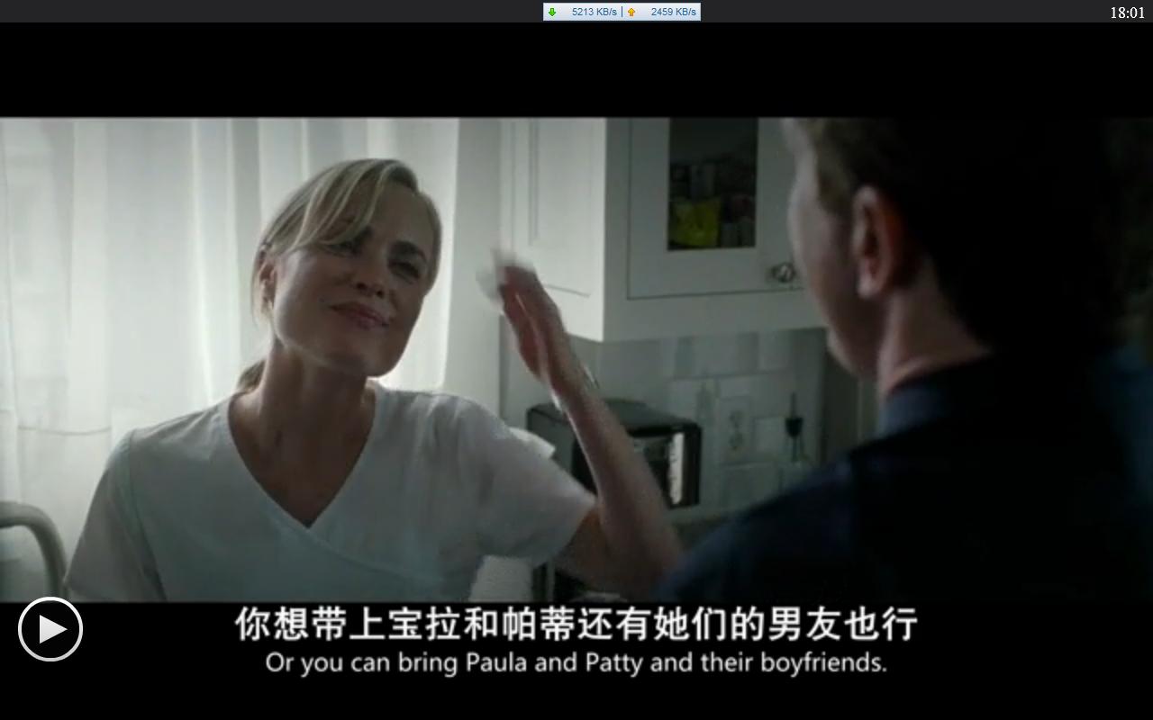 为什么现在下载的720p的电影都是宽荧幕的样子,以前记得都是画面铺满图片