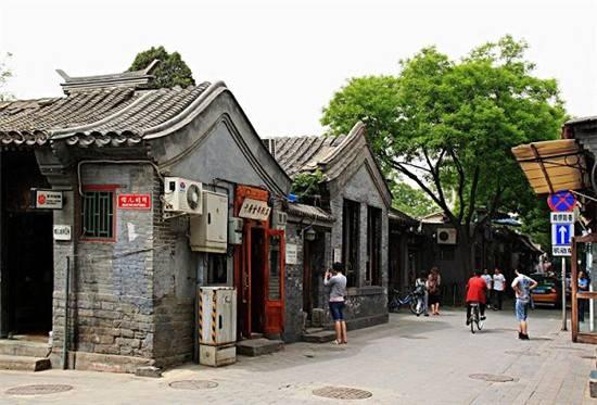 北京南锣鼓巷附近景点
