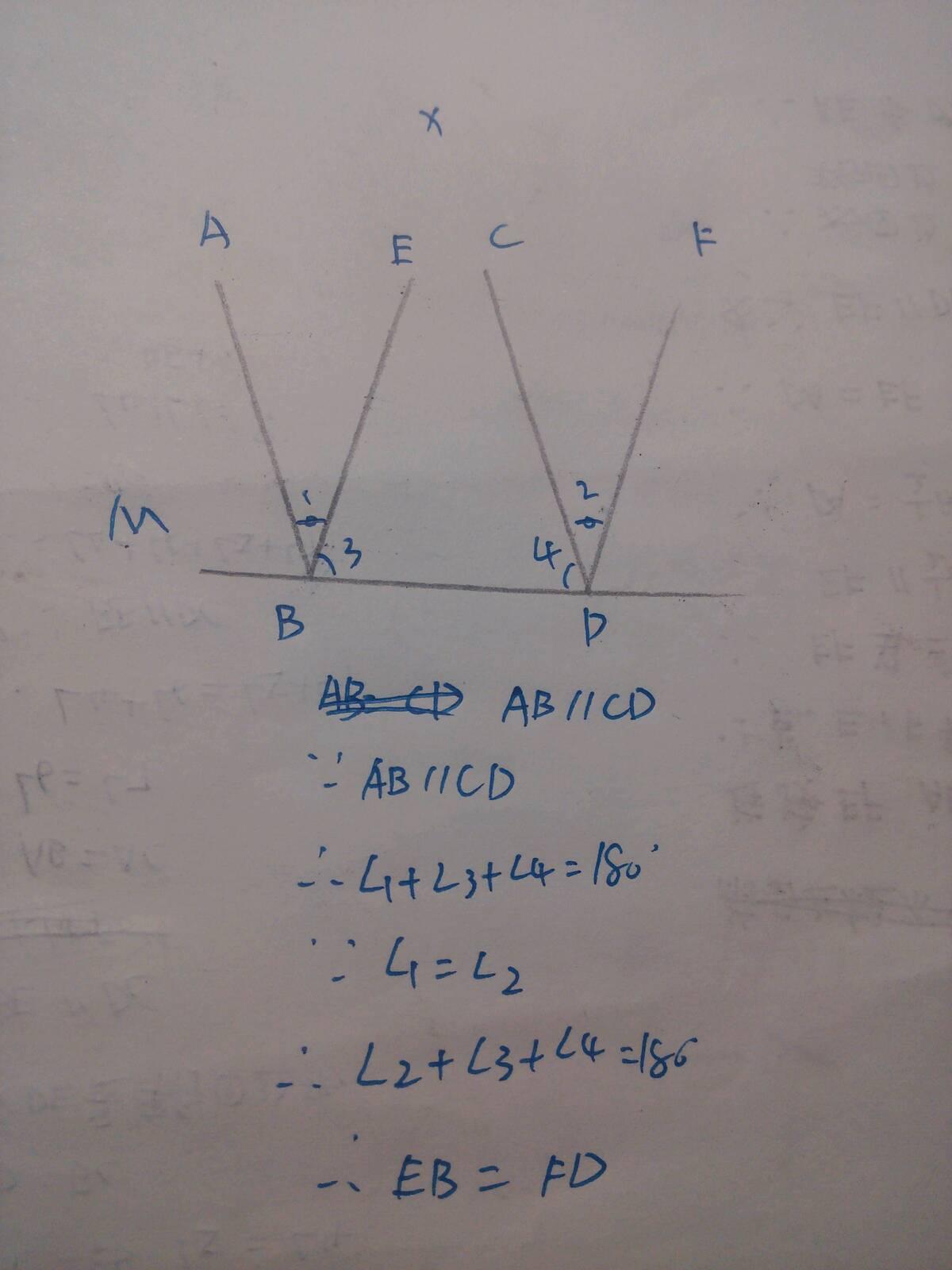 初一数学几何证明题,过程图片