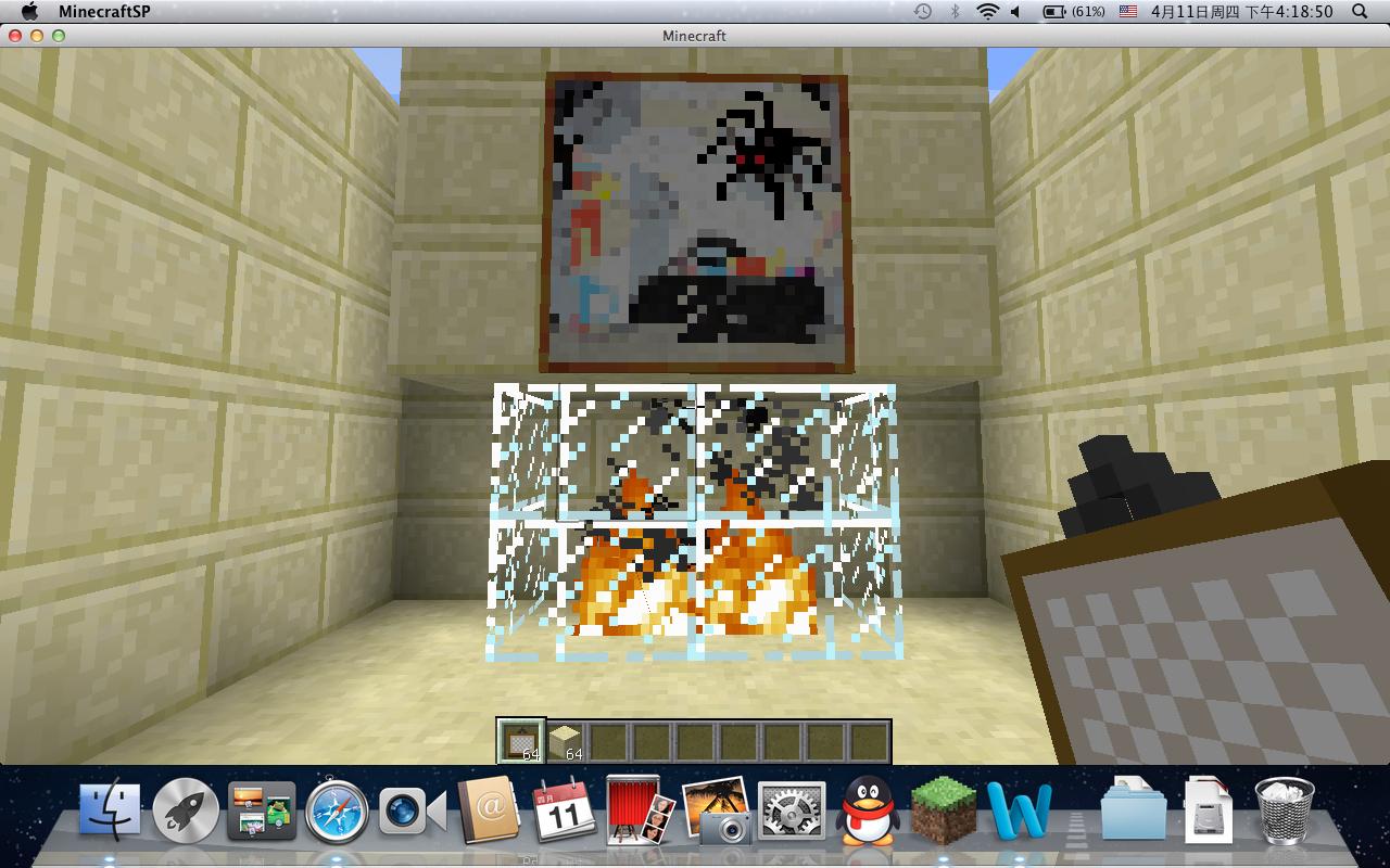 我的世界 minecraft 怎么做壁炉美观、对称、亮度最高