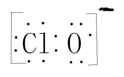 离子键结合cl和o公用一个电子图片
