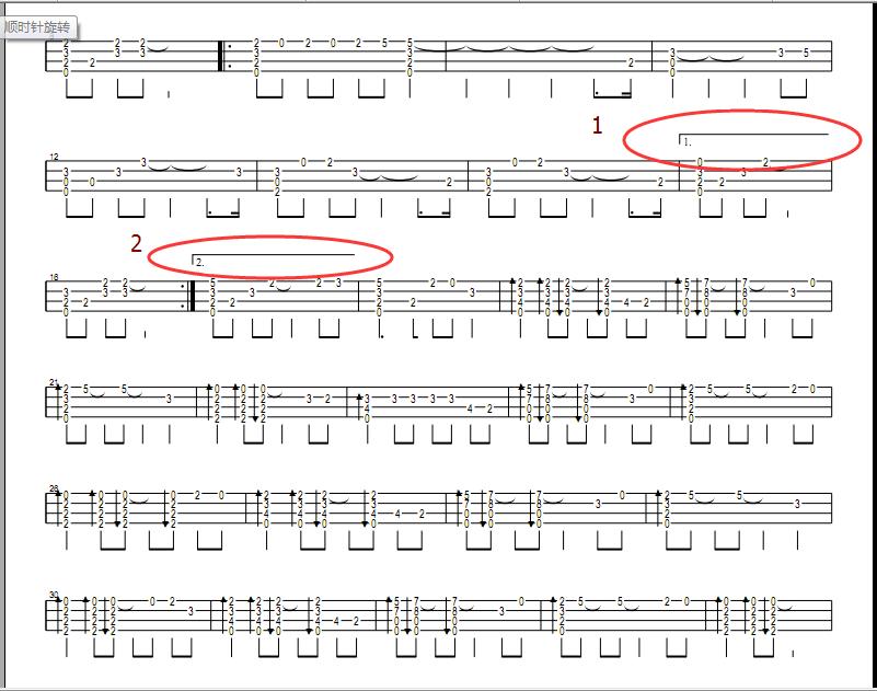 尤克里里曲谱上的符号图片
