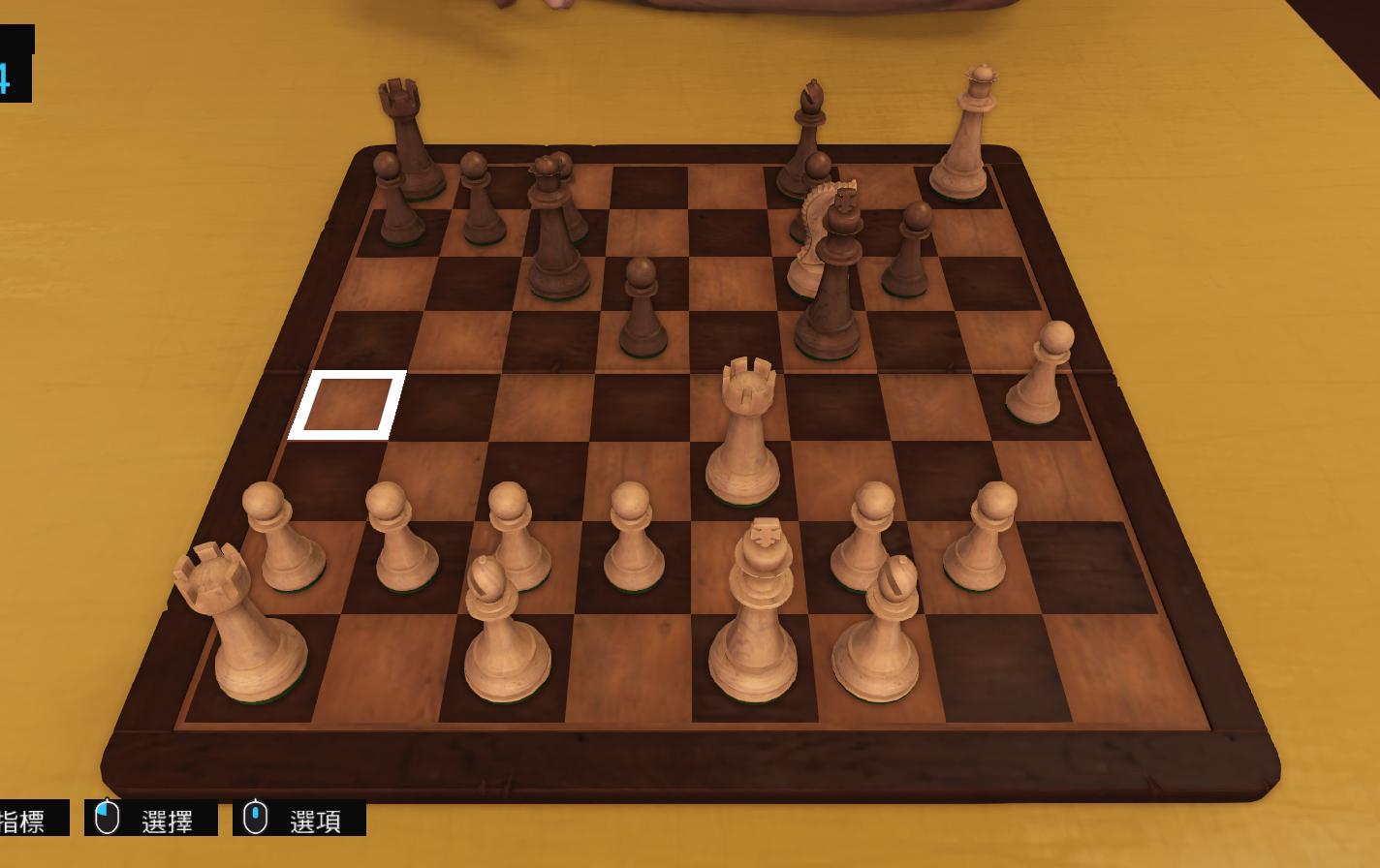 求国际象棋解法图片