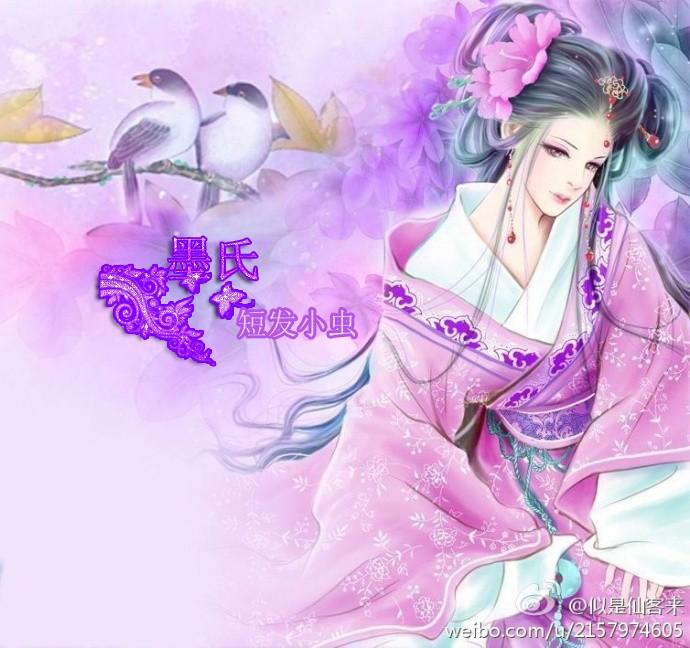 古代美女图做封面 她的眼睛是紫色的