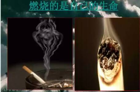 戒烟的公益广告 急图片