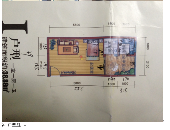 求20~30平米小户型设计图,装修效果图,3d效果图,cad平面布置图图片
