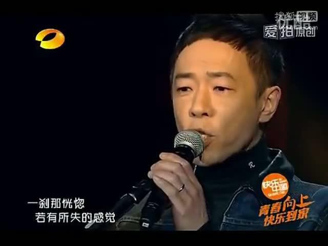 我是歌手第二季第_我是歌手第二季怎么看到了黄家驹