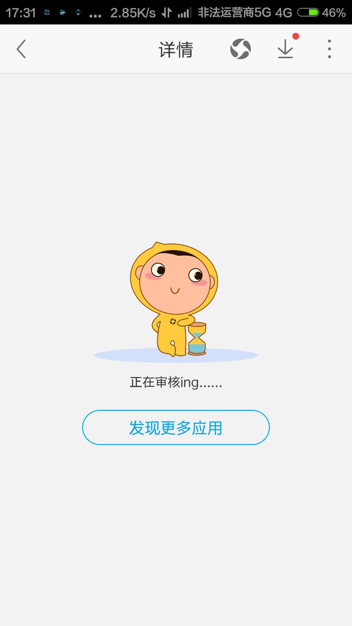 不开��b�9�*�(j9��_手机打不开网页上的照片