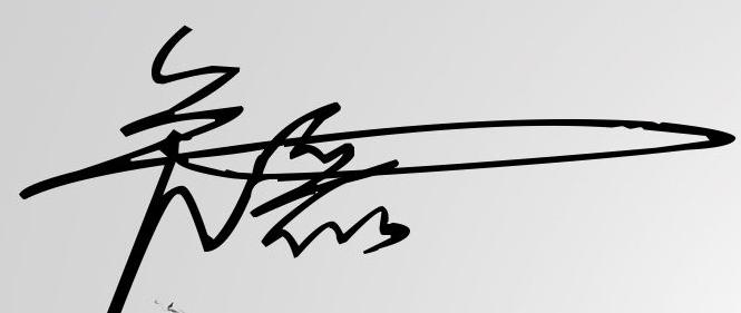 我叫关磊,艺术字签名有木有,要霸气一点的图片