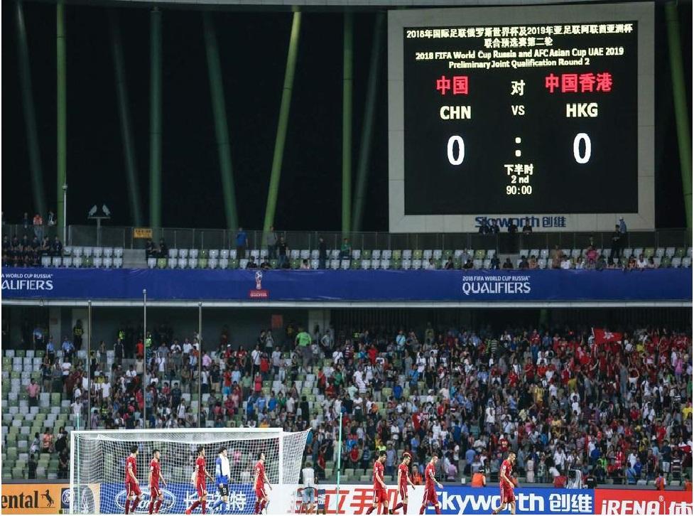 9月3日中国和香港足球比分