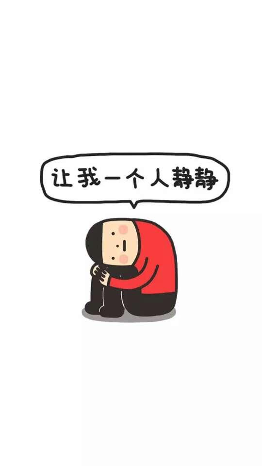 微信红衣小男孩表情包图片