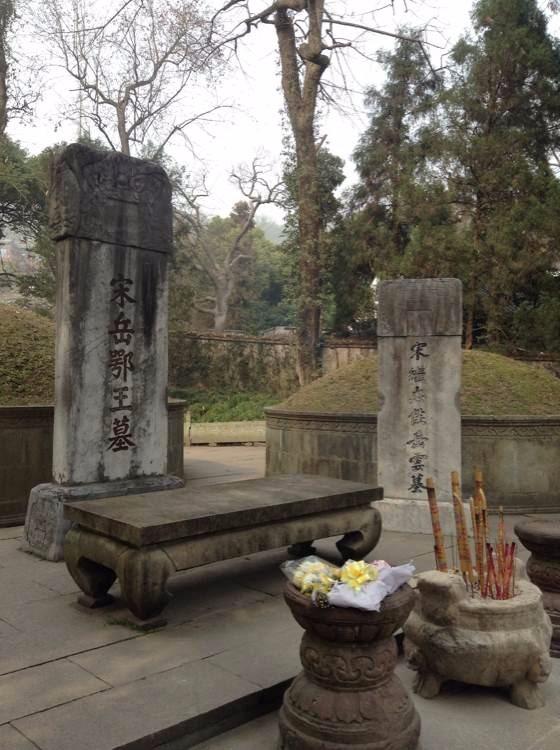 杭州岳王庙简介