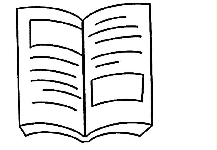 书的简笔画怎么画