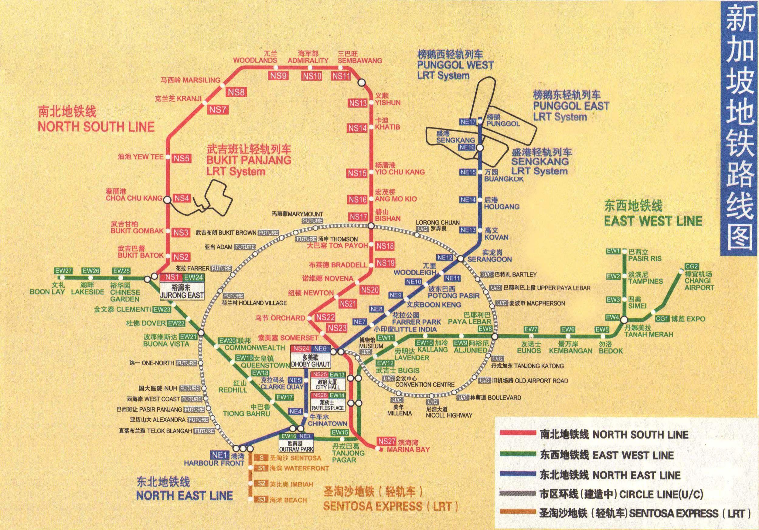 新加坡地铁线路图