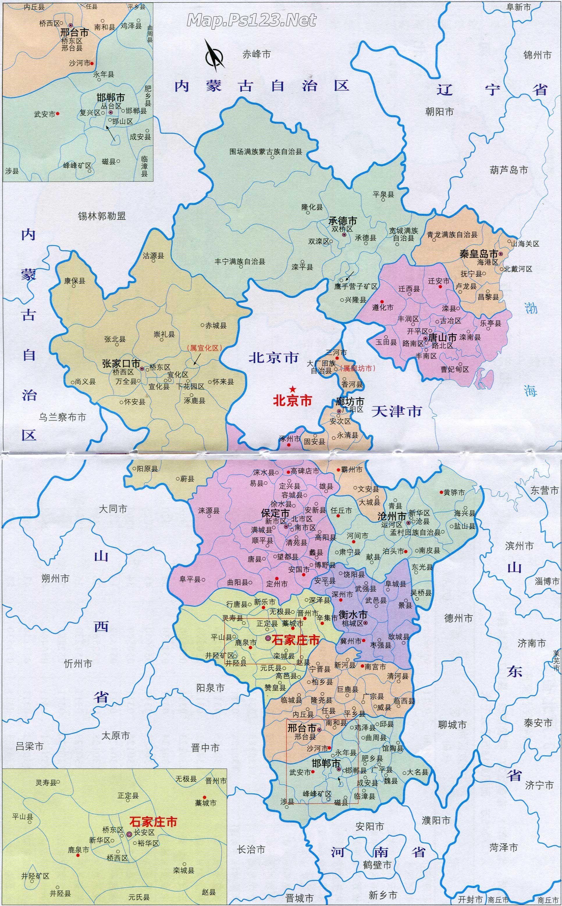 行政区划网资料-河北 01图片