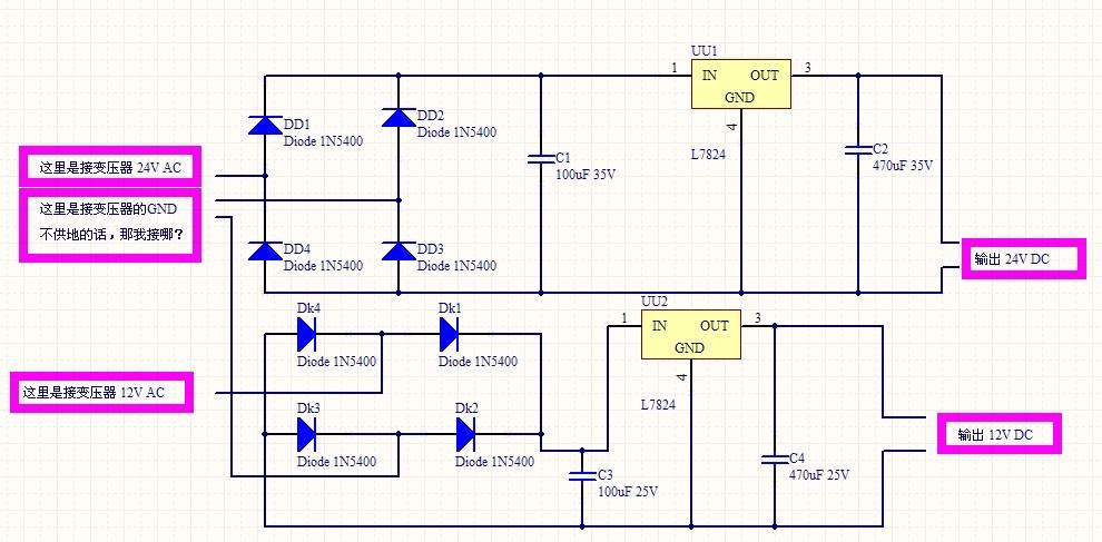 单片机 交流电转直流电的问题 在线等图片